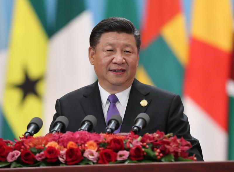 習近平在2018年中非合作論壇北京峰會開