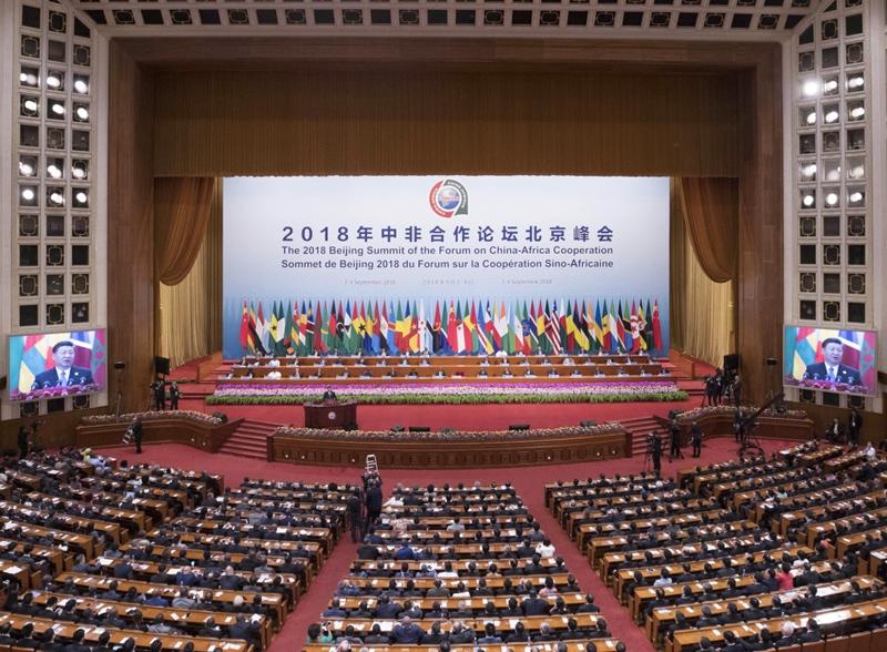 中非合作論壇北京峰會隆重開幕 習近平出席