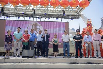 首届多伦多中国文化节隆重举办